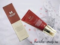 ББ крем MISSHA Perfect Cover BB Cream SPF42/PA+++ №23, 50 мл.