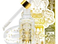 Эссенция для лица с ЗОЛОТОМ Elizavecca MILKY PIGGY HELL-PORE GOLD ESSENCE, 50мл.
