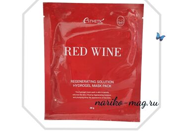 Гидрогелевая маска для лица RED WINE REGENERATING SOLUTION HYDROGEL MASK PACK.