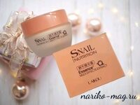 Крем для лица с муцином улитки LAIKOU Snail Nutrition Essence+ Multi Effects Extract, 50 гр.