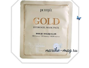 Маска для лица гидрогелевая c ЗОЛОТОМ PETITFEE Gold Hydrogel Mask Pack.