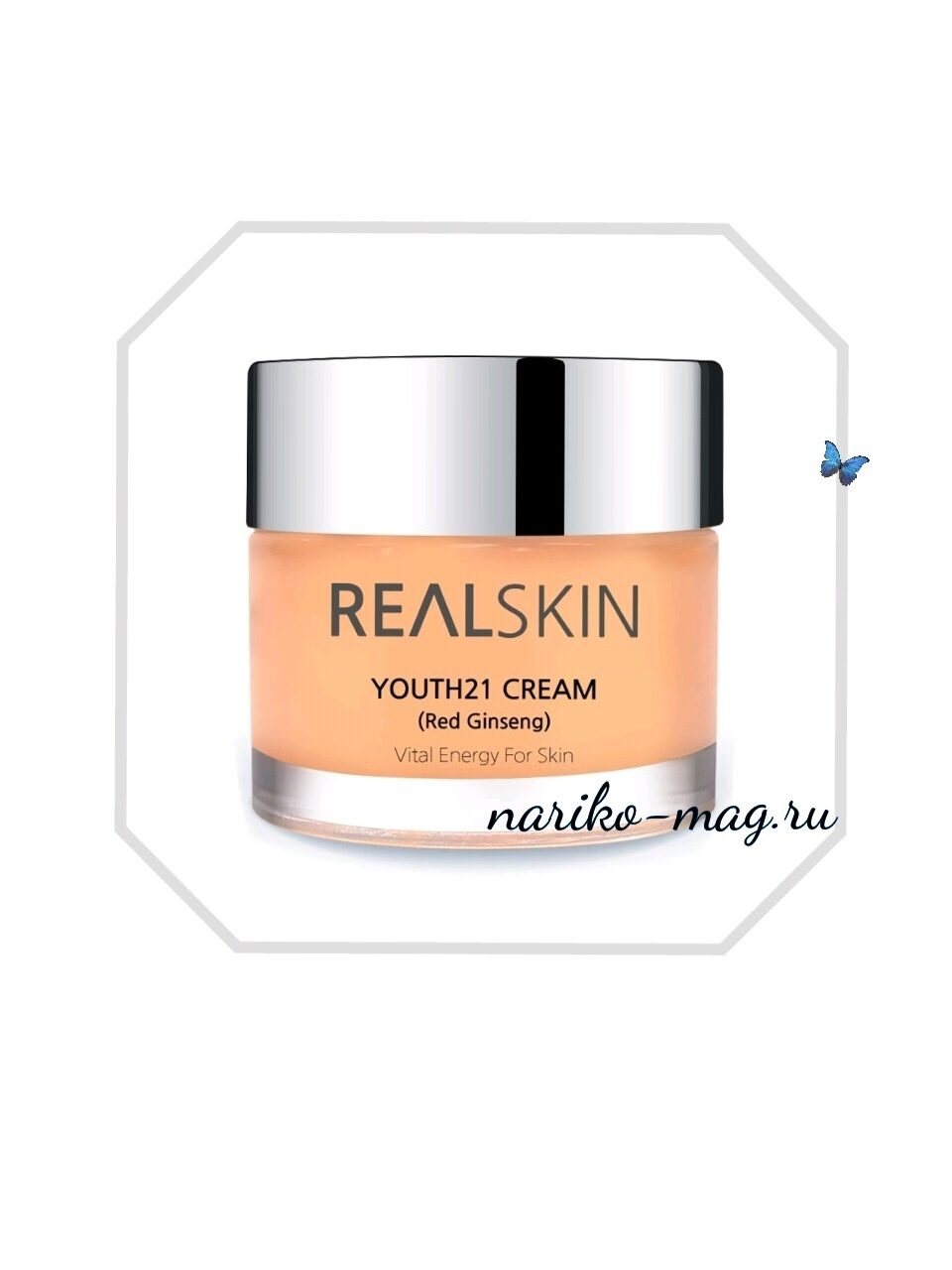 Крем для лица REALSKIN Youth 21 Cream Red ginseng, 50 гр.